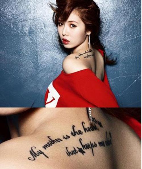 """Nữ ca sĩ sexy HyunA với một lời nhắn nhủ rất dễ thương """""""