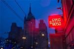 Nga bất ngờ hạ lãi suất, Rúp lại mất giá mạnh