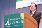 Phó thủ tướng: Năng lực cạnh tranh Việt Nam sẽ thuộc hàng dẫn đầu ASEAN